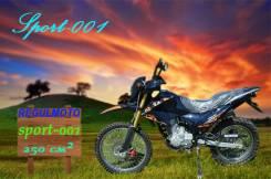 Regulmoto ZF-KY 250 Sport-001. 250 куб. см., исправен, птс, без пробега