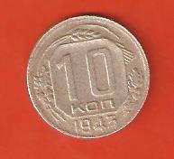 10 копеек 1943 г. СССР. Редкая.