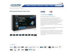 Alpine IVE-W530BT