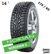 Nokian Nordman 5. Зимние, шипованные, 2015 год, без износа, 4 шт