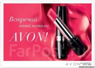 Продукция компании AVON. Под заказ