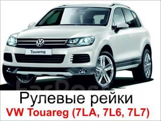Рулевая рейка. Audi Q7, 4LB Volkswagen Touareg, 7P5, 7LA,, 7L6,, 7L7, 7LA, 7L6 Porsche Cayenne. Под заказ