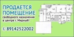 Помещение свободного назначения 208,4 кв. м. Улица Тихонова 8Б, р-н Мирный, 208кв.м.