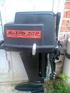 Вихрь. 30,00л.с., 2х тактный, бензин, нога S (381 мм), Год: 2010 год