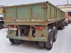 Одаз 9370. Продаётся полуприцеп ОДАЗ-9370, 14 200кг.