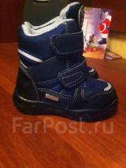 Ботинки. 23