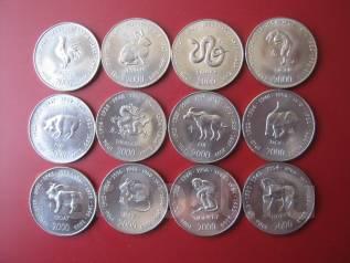 Сомали. Гороскоп. 10 шиллингов 2000 восточный календарь 12 монет unc