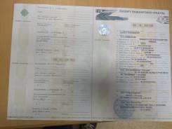 Курганские прицепы. Продам раму с документами ПТС на легковой прицеп 2015г. в Новосибирске, 750 кг. Под заказ