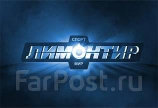 Бизнес с доходом 1.5 млн. руб в год