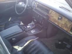 Jaguar XJ. 123456789101213, 987678954334567