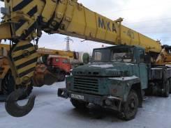 Tadano TR-500. МКАТ 40, 3 000 куб. см., 40 000 кг., 35 м.
