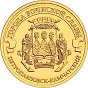 Современные монеты + 4 коллекции советских монет. В наличии. Под заказ