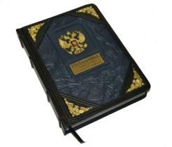 Книга в кожаном переплете. Под заказ