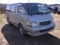 Toyota Hiace. KZH116, 1KZTE
