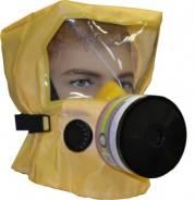 Газодымозащитный комплект самоспасатель ГДЗК-E