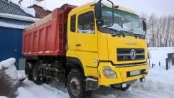 Dongfeng DFL3251A. Продается самосвал Донг Фенг 3251A, 8 900 куб. см., 25 000 кг.