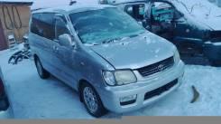 Глушитель. Toyota Lite Ace Noah, SR50, SR50G Двигатель 3SFE
