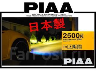 Лампа галогенная. Toyota: Allion, Prius C, Avensis, Corolla, Probox, Innova, Tundra, Dyna, Hilux, Estima, FJ Cruiser, Fortuner, Tarago, Isis, Vellfire...