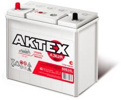 Aktex. 50 А.ч., левое крепление, производство Россия