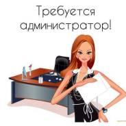 Администратор. ООО Грин Групп. Улица Крестьянская 75