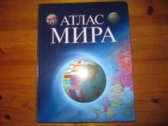 Атласы, контурные карты. Класс: 8 класс