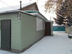 Продам часть жилого дома в с. Черниговка с земельным участком. Ул. Набережная, р-н с. Черниговка, площадь дома 78 кв.м., скважина, электричество 7 кВ...