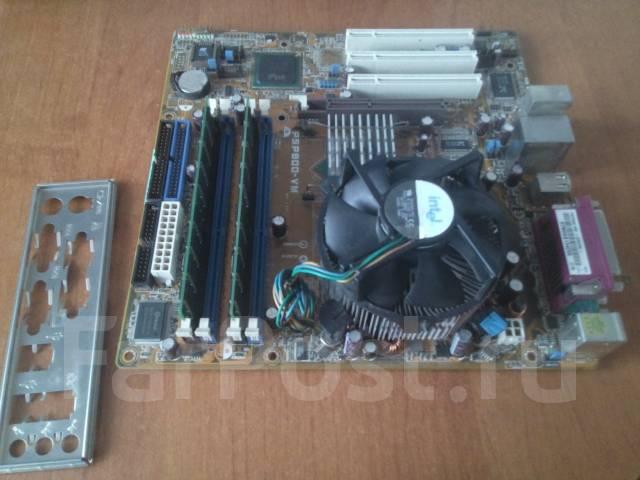 ASUS P5P800
