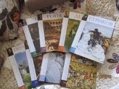 """Коллекционное издание книг """"Великие художники"""""""