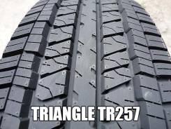 Triangle Group TR257. Летние, без износа, 4 шт. Под заказ