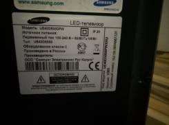 "Samsung. 40"" LED"