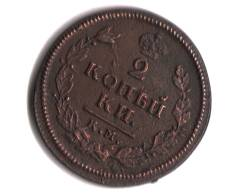 Качество! Редкие Буквы!2 Копейки 1814 год (КМ АМ)Александр 1 Россия 24