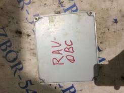 Блок управления двс. Toyota RAV4 Двигатель 1AZFE