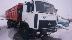 МАЗ 5516А8-336. Продаётся грузовик с прицепом МАЗ 856102-(010), 14 860 куб. см., 20 000 кг.