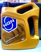 NGN. Вязкость ATF, синтетическое