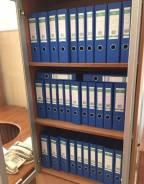 Короба архивные.