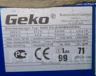 Генераторы и электростанции.