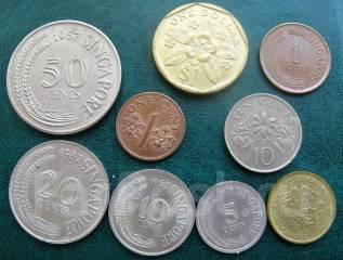 Подборка монет Сингапур, 9 шт