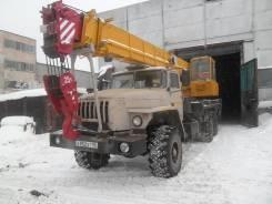 Урал Ивановец. Автокран, 25 000 кг., 22 м.