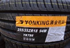 Yonking. Летние, 2017 год, без износа, 1 шт