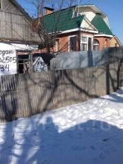 Продам ветхий дом с участком. 1 200 кв.м., собственность, электричество, от частного лица (собственник)