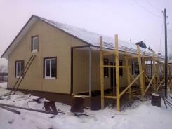 Строительство каркасно-щитовое.