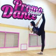 Новый набор! Современные танцы для девушек. девочек. Растяжка. Фитнес