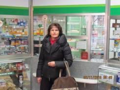 Провизор-фармацевт. Средне-специальное образование, опыт работы 38 лет