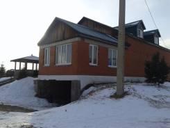Продам дом с. Многоудобное со всеми централизованными условиями. Зальпе 1г, р-н с многоудобное, площадь дома 240 кв.м., централизованный водопровод...
