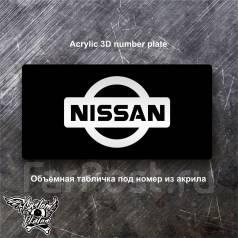 Табличка. Nissan. Под заказ