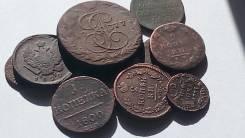 Подборка Царских монет до 1917 г. -10 шт.