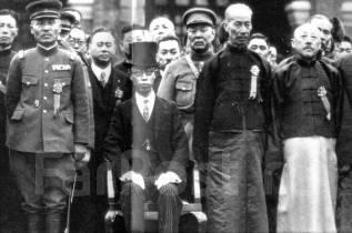 Маньчжоу-Го. Редкий 1 фень 1939-1943 года.