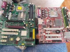 Две матери + проц + планка памяти 512 метров. С рубля