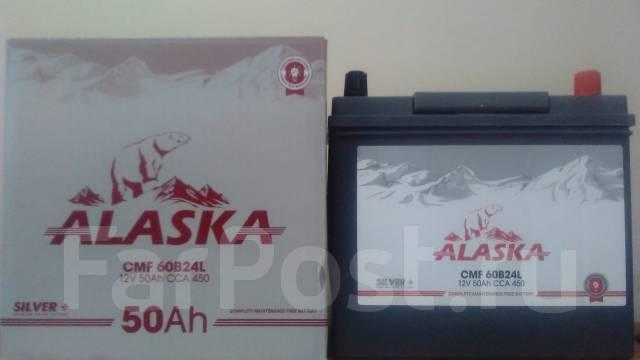 Alaska. 50А.ч., Обратная (левое), производство Корея. Под заказ