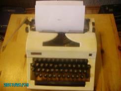Печатающая машинка. Оригинал